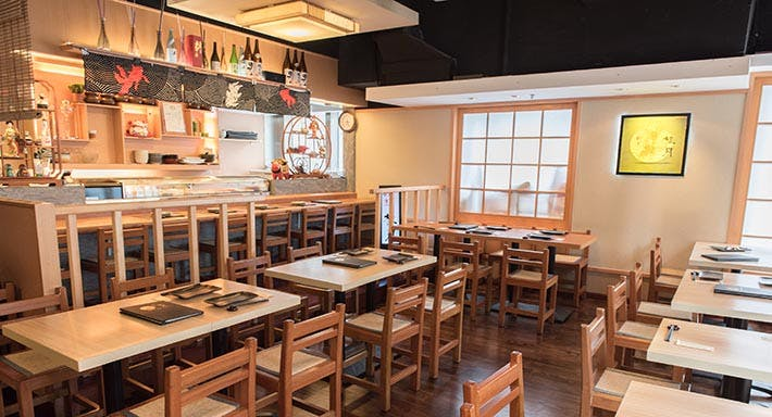 Keigetsu Japanese Cuisine / 桂月