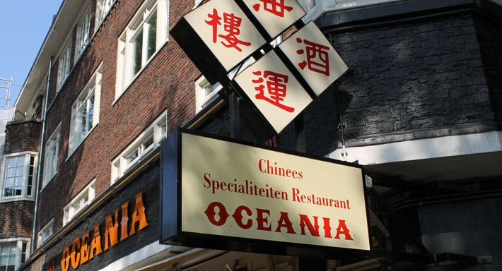 Chinees Restaurant Oceania Amsterdam image 8