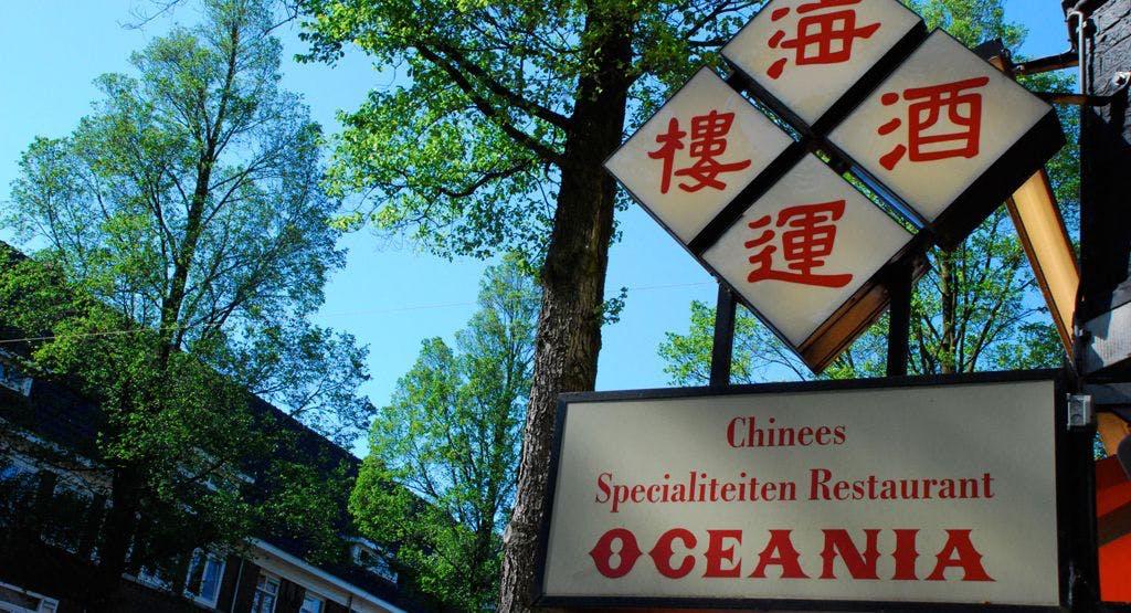 Chinees Restaurant Oceania Amsterdam image 1