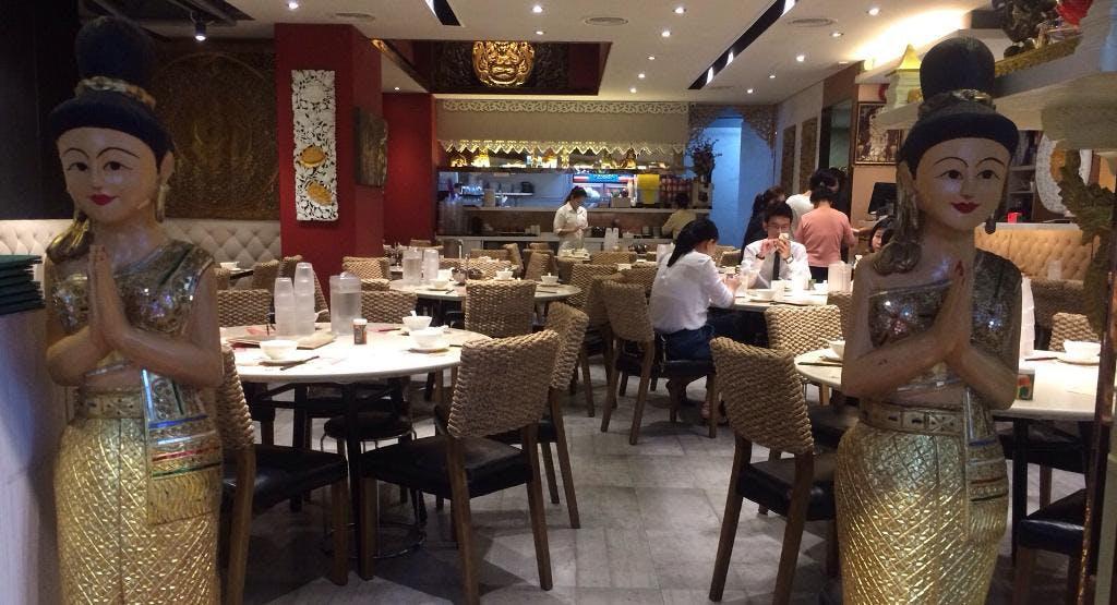 金坊泰國美食Golden Thai Food - 紅磡Hung Hom Hong Kong image 1