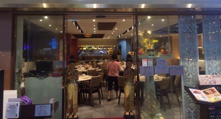 金坊泰國美食Golden Thai Food - 紅磡Hung Hom Hong Kong image 2