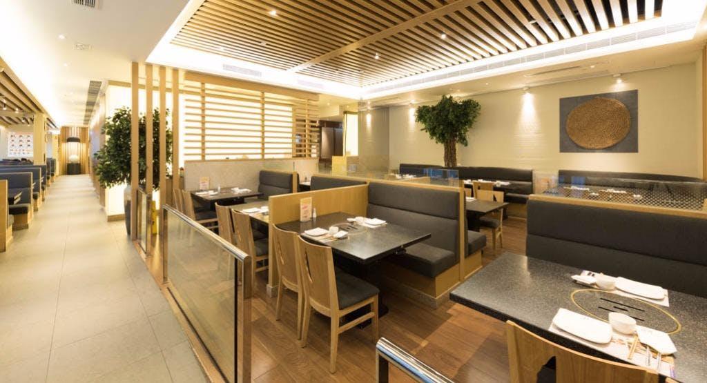 Kaya Korean Restaurant 伽倻韓國餐廳 Hong Kong image 1