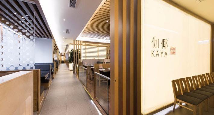 Kaya Korean Restaurant 伽倻韓國餐廳 Hong Kong image 12