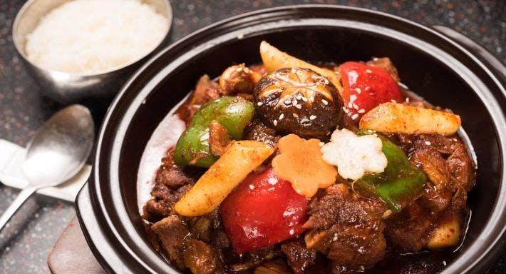 Kaya Korean Restaurant 伽倻韓國餐廳 Hong Kong image 15
