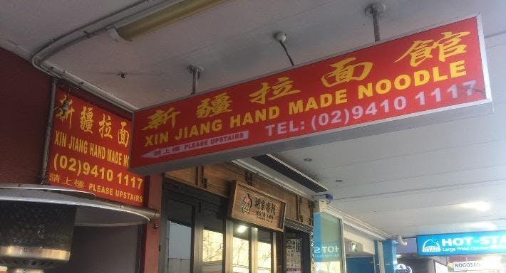 Xinjiang Hand Made Noodle