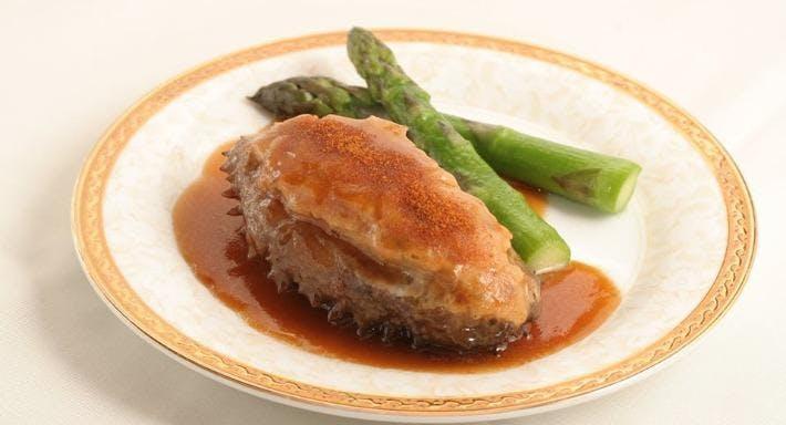 陶源酒家 Sportful Garden Restaurant - Sha Tsui Road Hong Kong image 5
