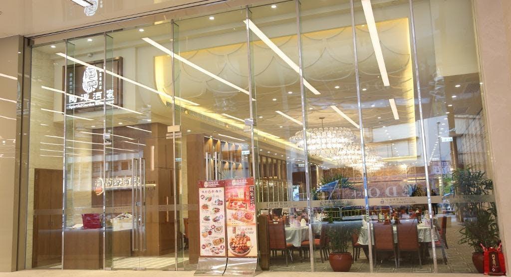 Sportful Garden Restaurant - Tsuen Wan 陶源酒家 - 荃灣 Hong Kong image 1