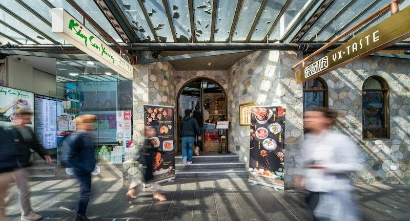 YX Taste CBD - 余香 Sydney image 2