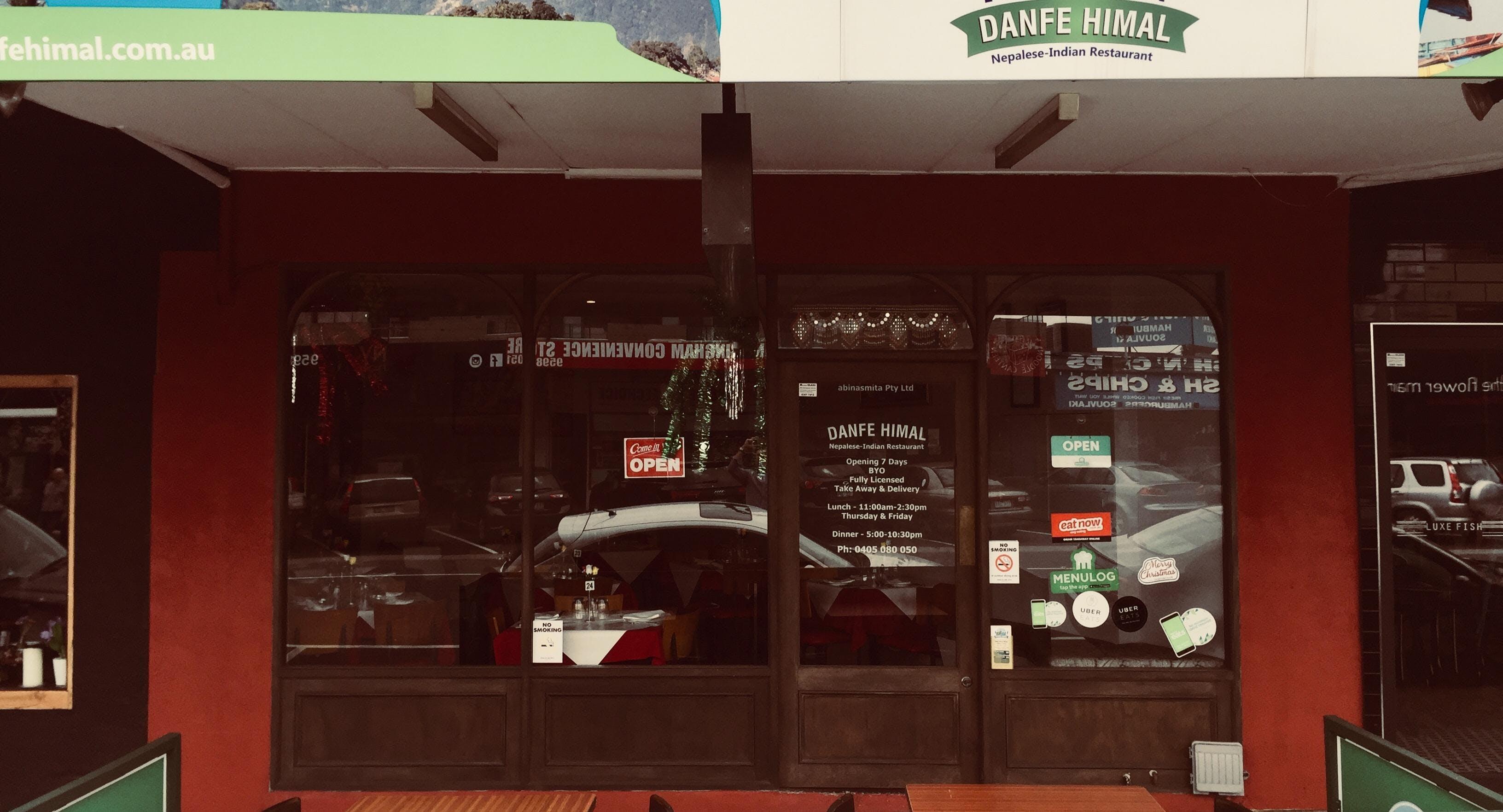 Danfe Himal Melbourne image 3