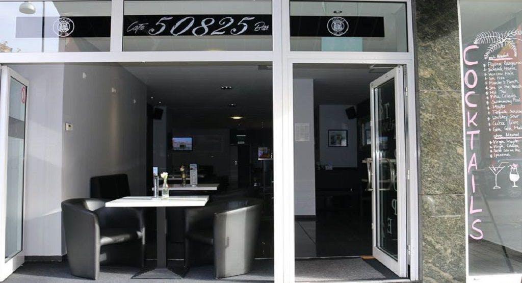 Cafe50825bar Köln image 1