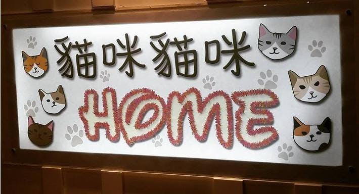 Meow Mi Home 貓咪貓咪HOME - Hanway Branch 恆威店 Hong Kong image 3