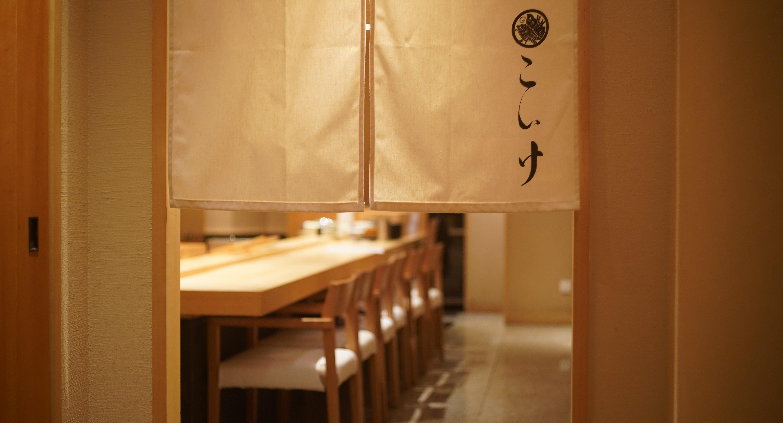 Photo of restaurant Sushi Koike in Robertson Quay, Singapore
