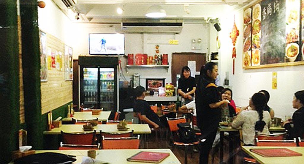 Incense Full Pot Singapore image 1