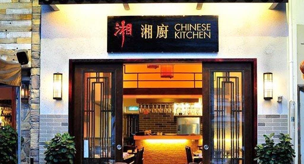 The Chinese Kitchen 湘廚 Hong Kong image 1