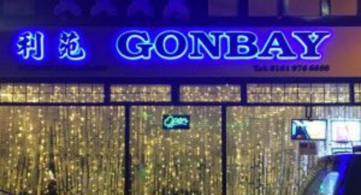 Gonbay - Sale Sale image 1