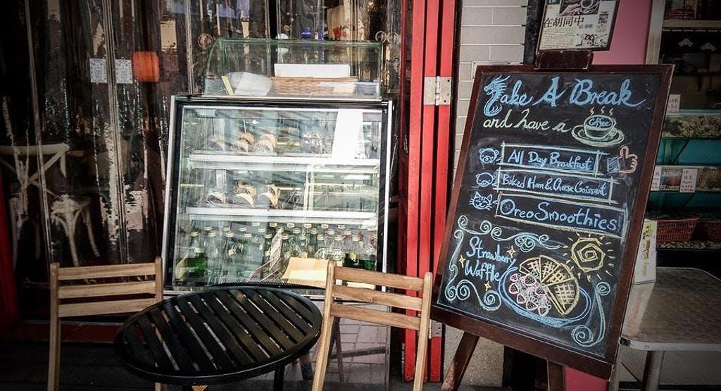 Take A Break Cafe 居廬 - Prince Edward 太子店 Hong Kong image 1