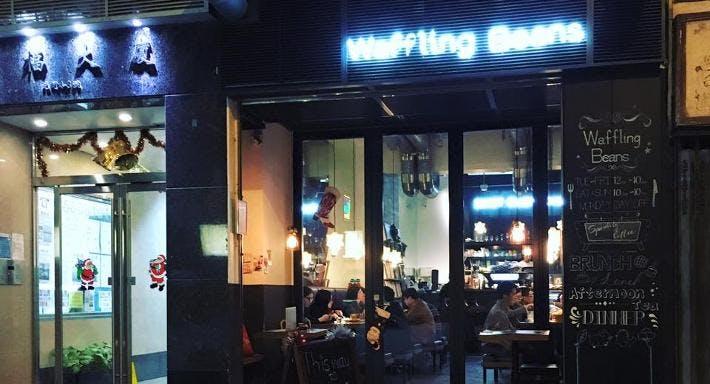 Waffling Beans Hong Kong image 2