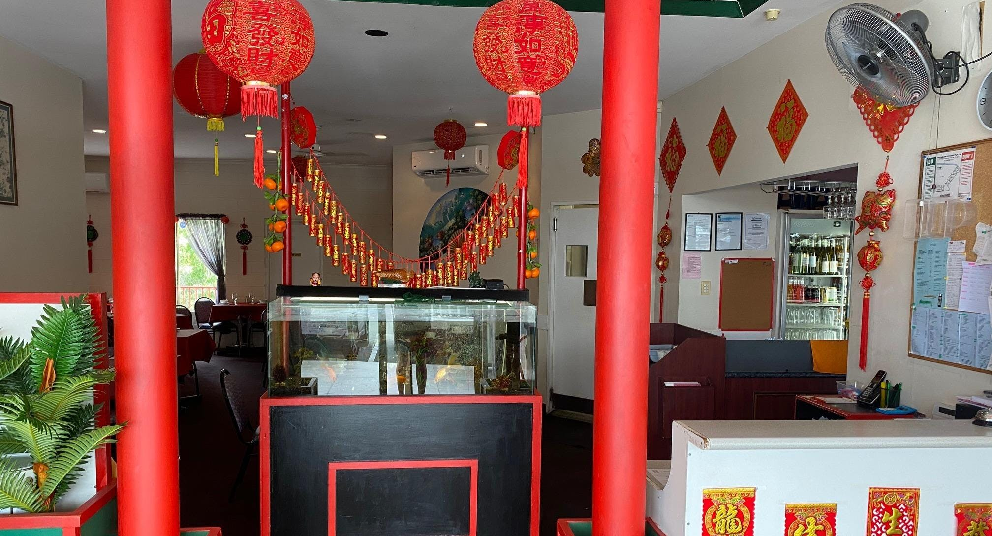 Highland Court Chinese Restaurant