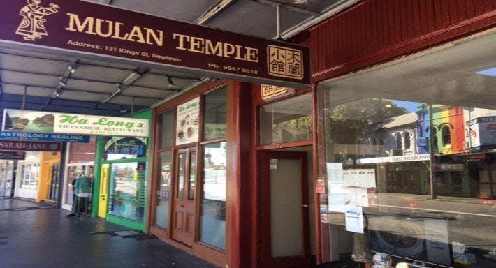 Mulan Temple Sydney image 2