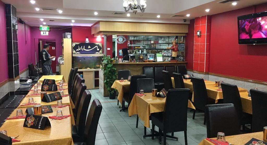 Curry Club Restaurant Sydney image 1
