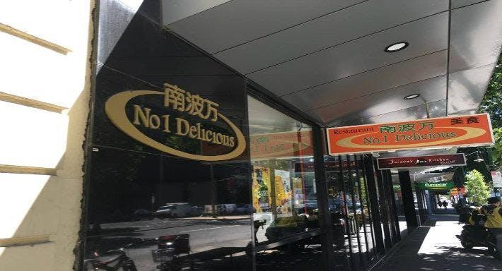 No.1 Delicious Restaurant Melbourne image 2