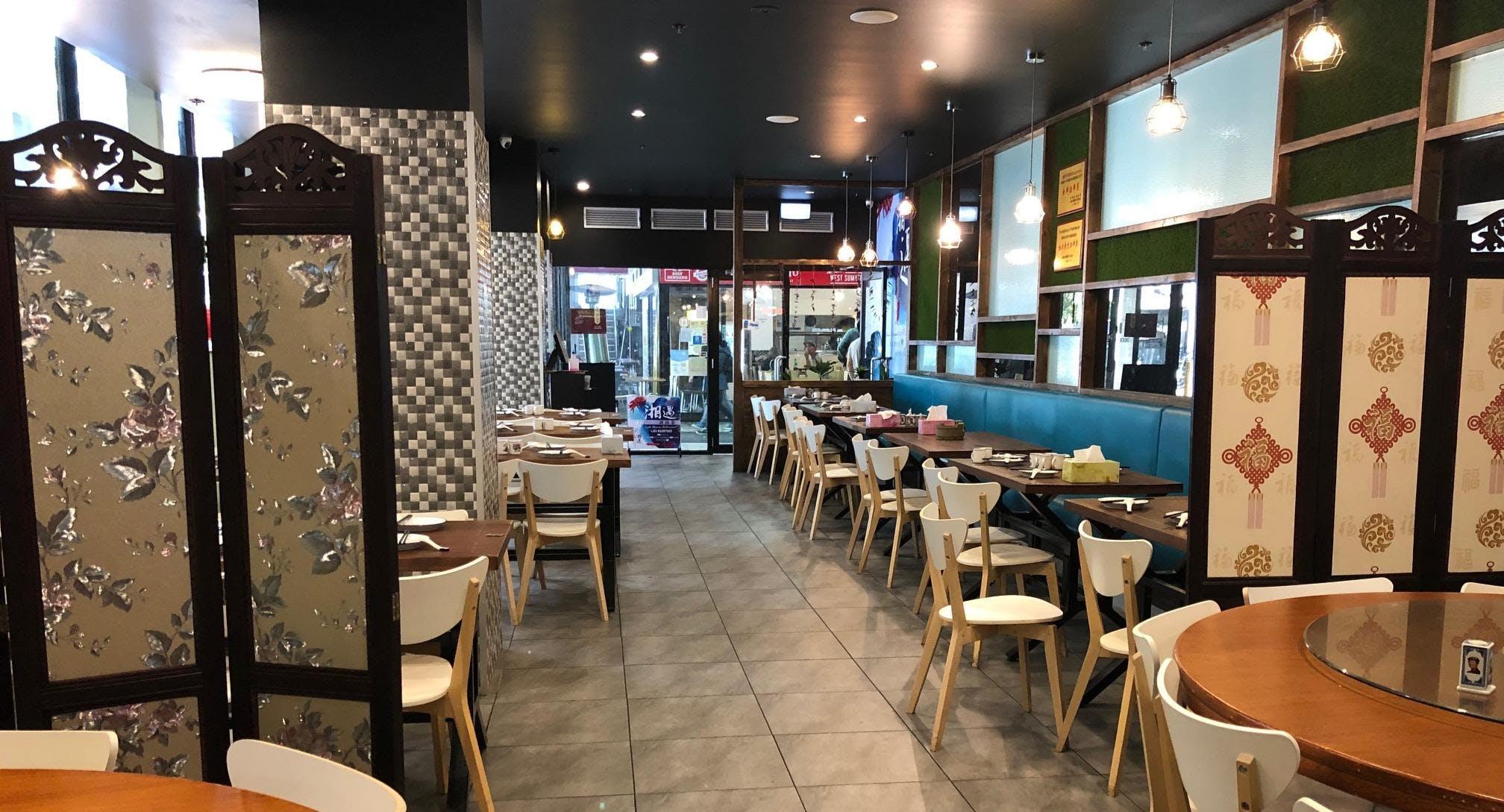 Taste Hunan 湘遇湖南菜 Melbourne image 1