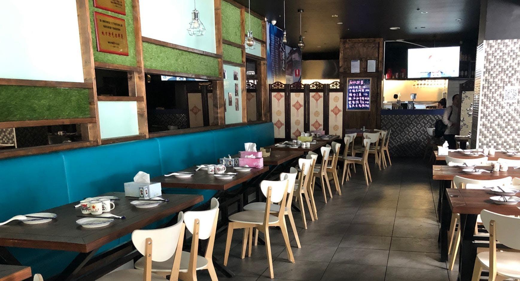 Taste Hunan 湘遇湖南菜 Melbourne image 3