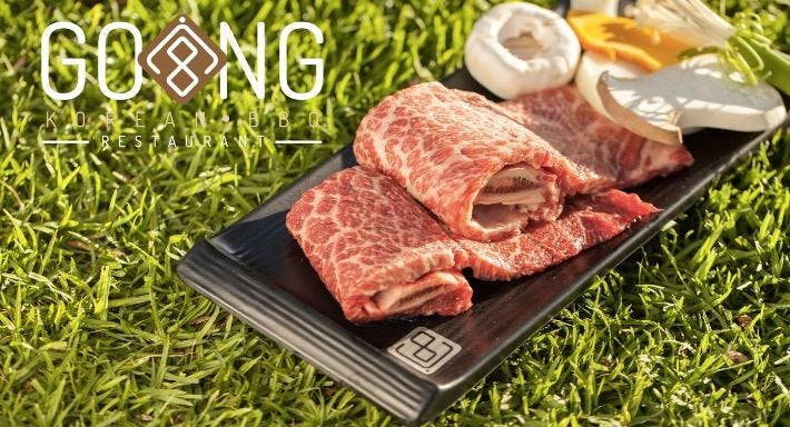 Goong Korean BBQ Restaurant Perth image 9
