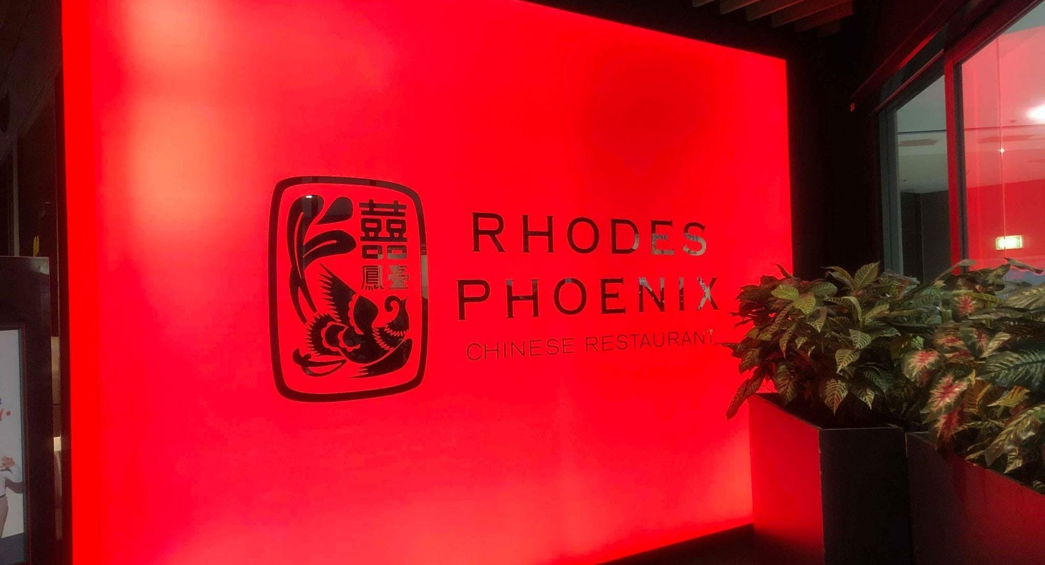 Rhodes Phoenix Sidney image 2