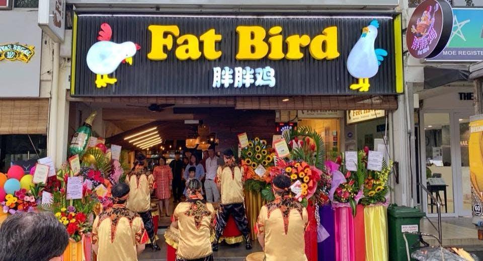 Fat Bird 胖胖鸡 - Serangoon Gardens Singapore image 3