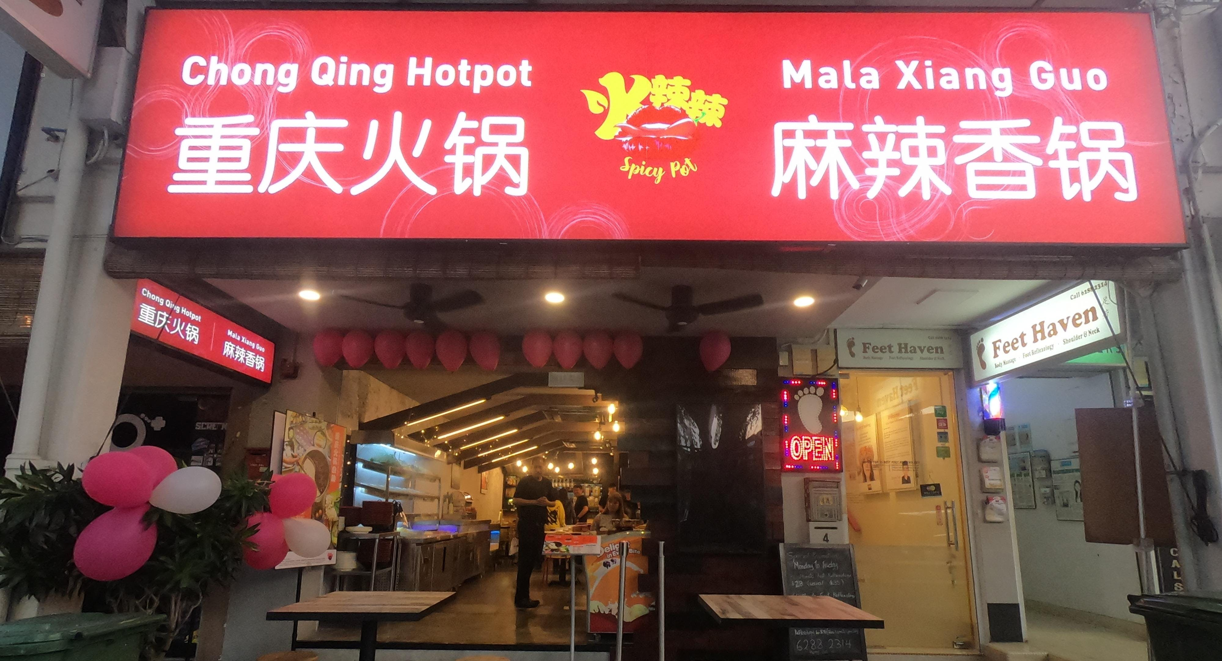 Spicy Pot 火辣辣 Singapore image 3