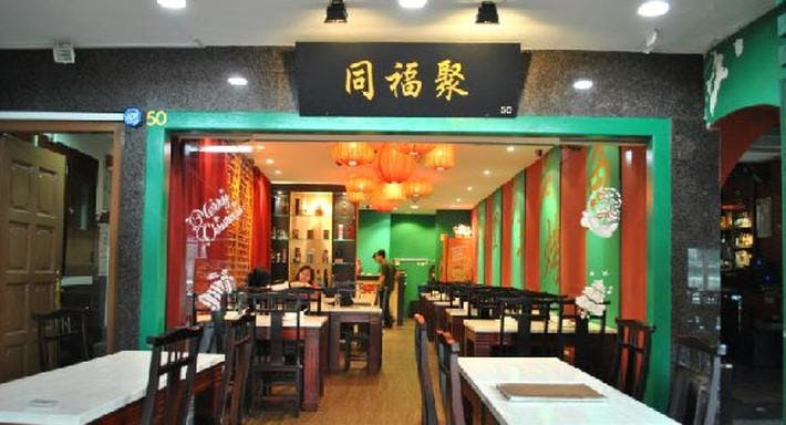Tong Fu Ju Sichuan Restaurant Singapore image 2