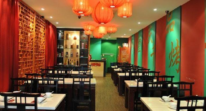 Tong Fu Ju Sichuan Restaurant Singapore image 3