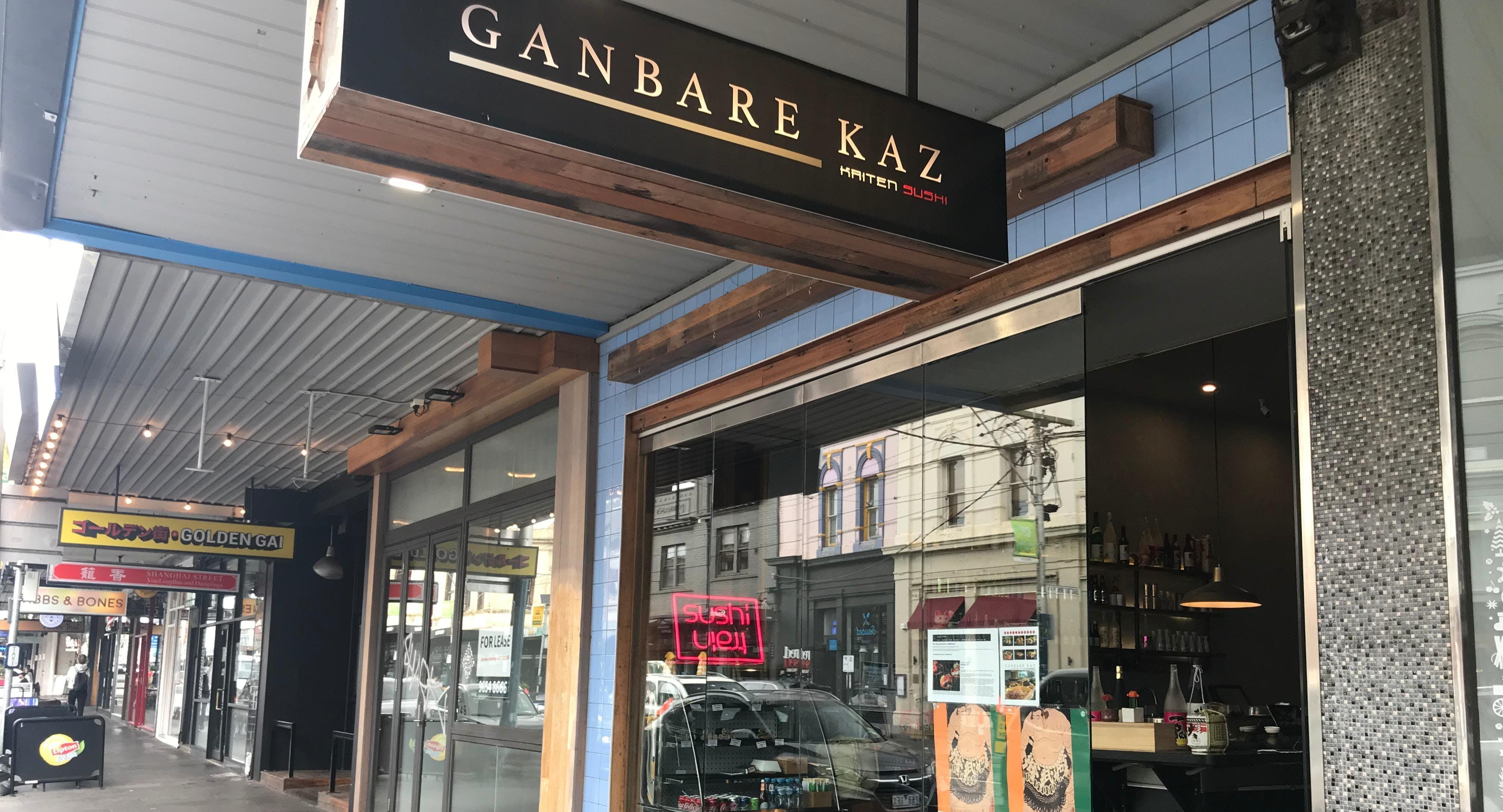 Ganbare Kaz Kaiten Sushi Melbourne image 2