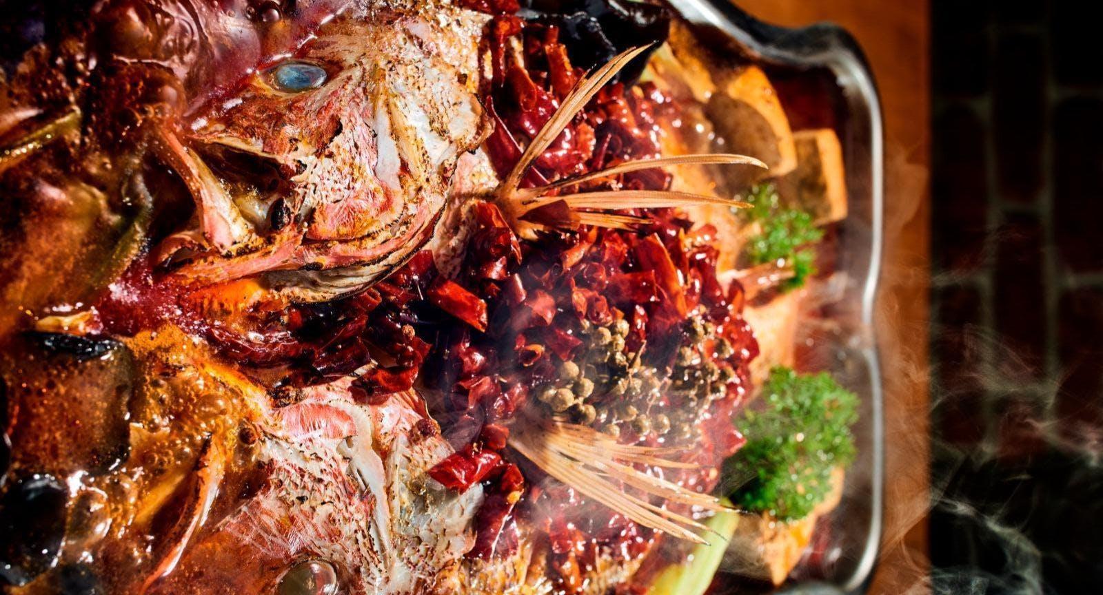 Sichuan Kungfu Fish 麻省理工深海烤鱼