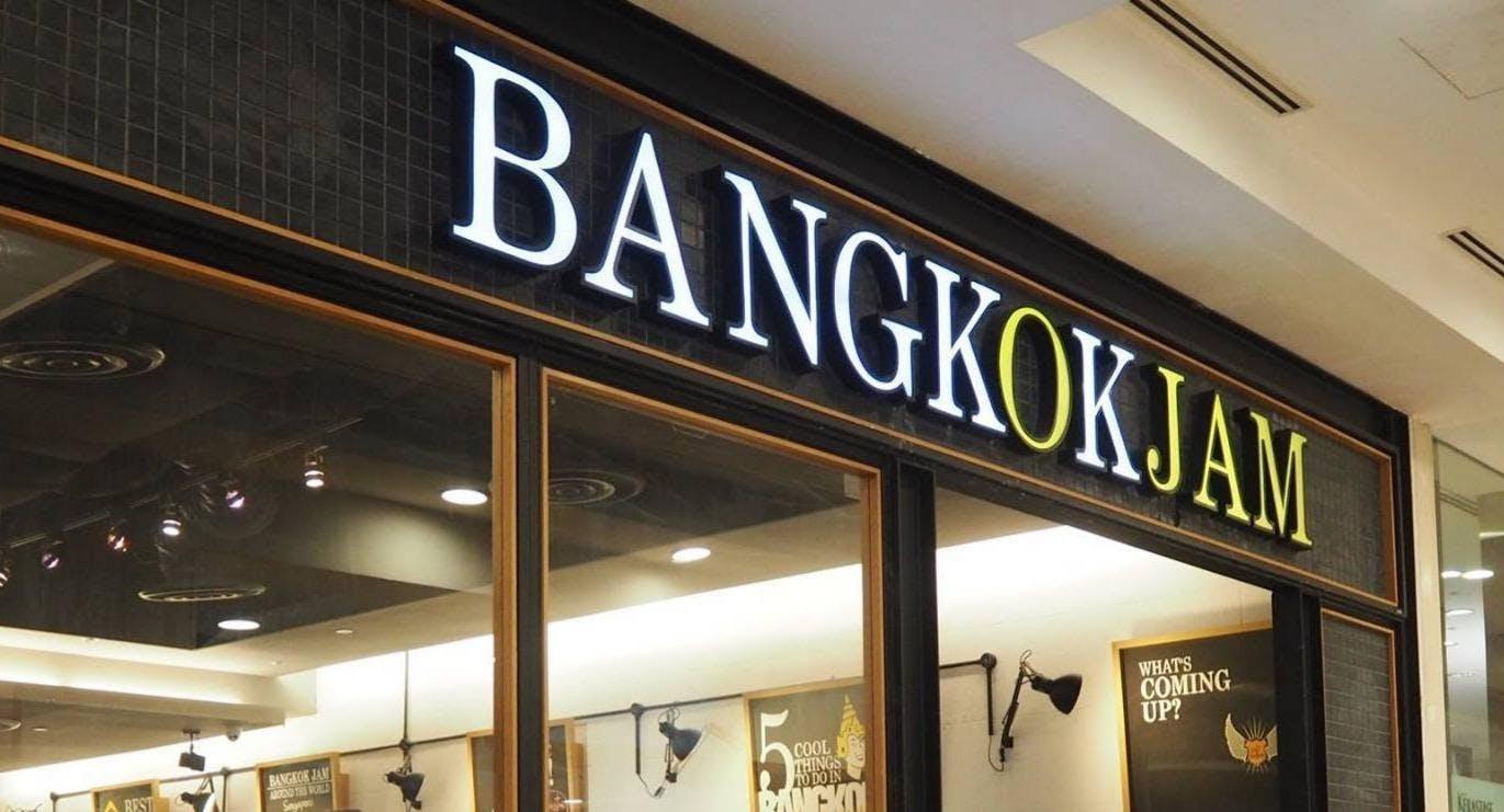 Bangkok Jam - Great World City