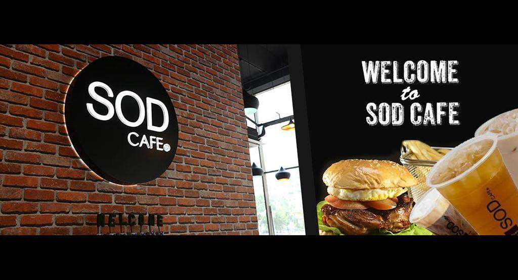 SOD Cafe Singapore image 1