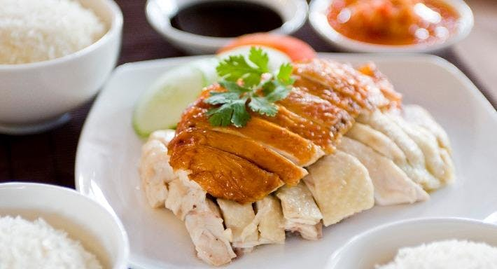 Loy Kee Best Chicken Rice - Balestier