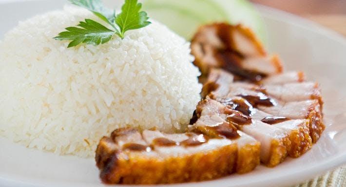 Loy Kee Best Chicken Rice - Balestier Singapore image 5