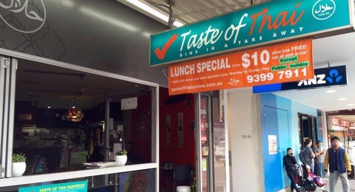 Taste Of Thai - Randwick