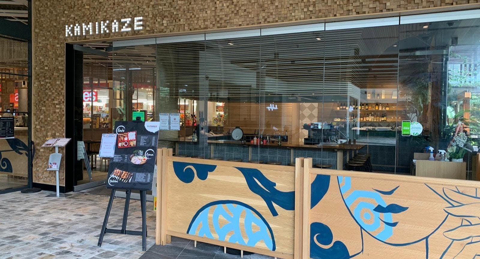 Kamikaze Teppanyaki - Coomera Gold Coast image 2
