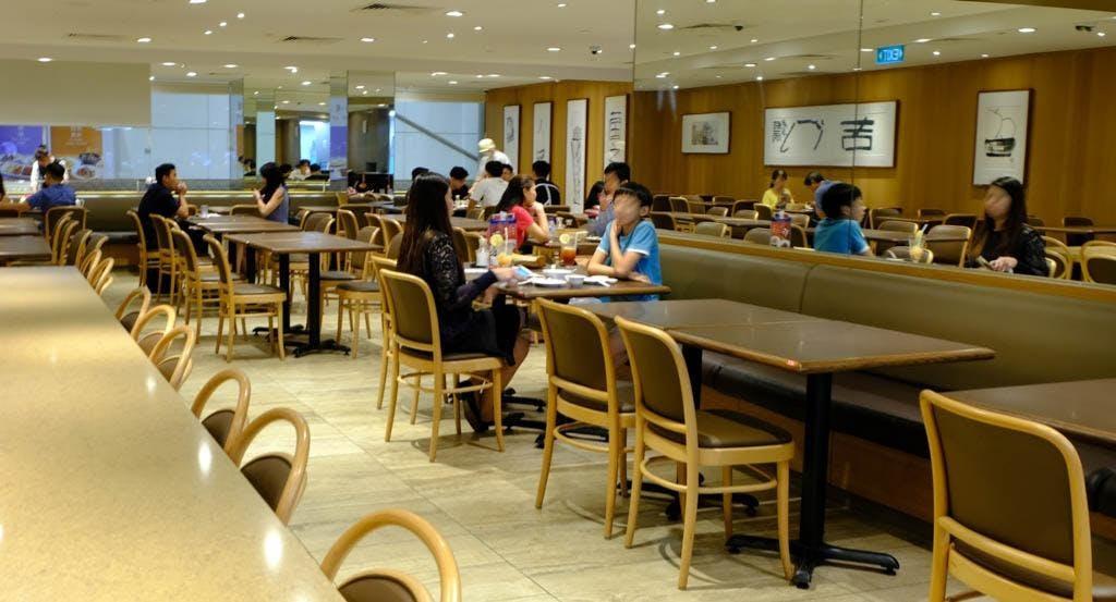 Din Tai Fung (BreadTalk IHQ) Singapore image 1