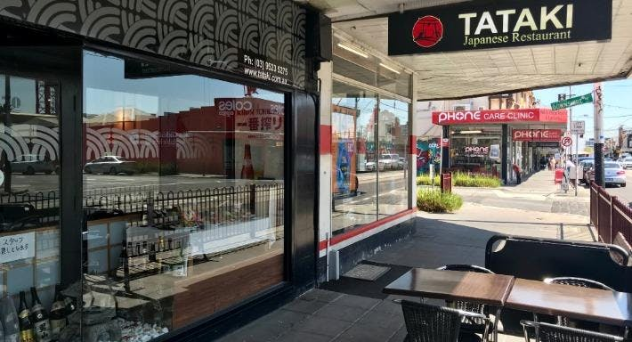 Tataki Japanese Restaurant Melbourne image 2