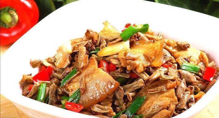 Old Yang Kee Hunan Restaurant Singapore image 11