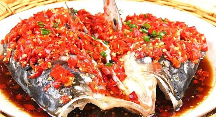 Old Yang Kee Hunan Restaurant