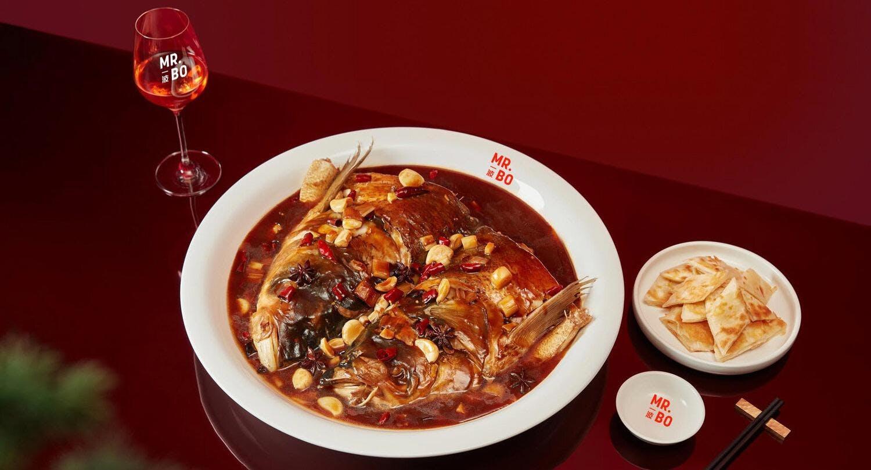 Mr. Bo Restaurant