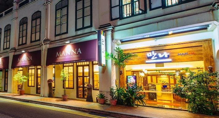 ManNa Korean Restaurant Singapore image 2