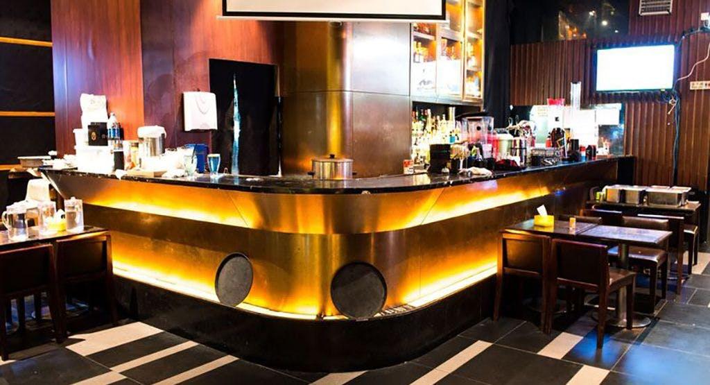 Moses Bar Hong Kong image 1