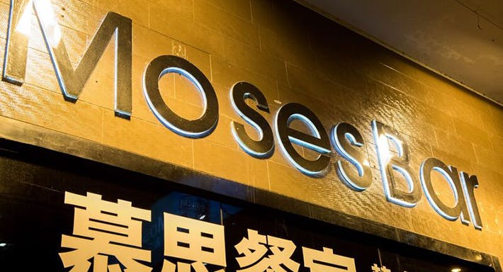 Moses Bar Hong Kong image 5