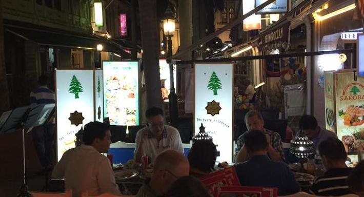 Sanobar Lebanese Restaurant Singapore image 2